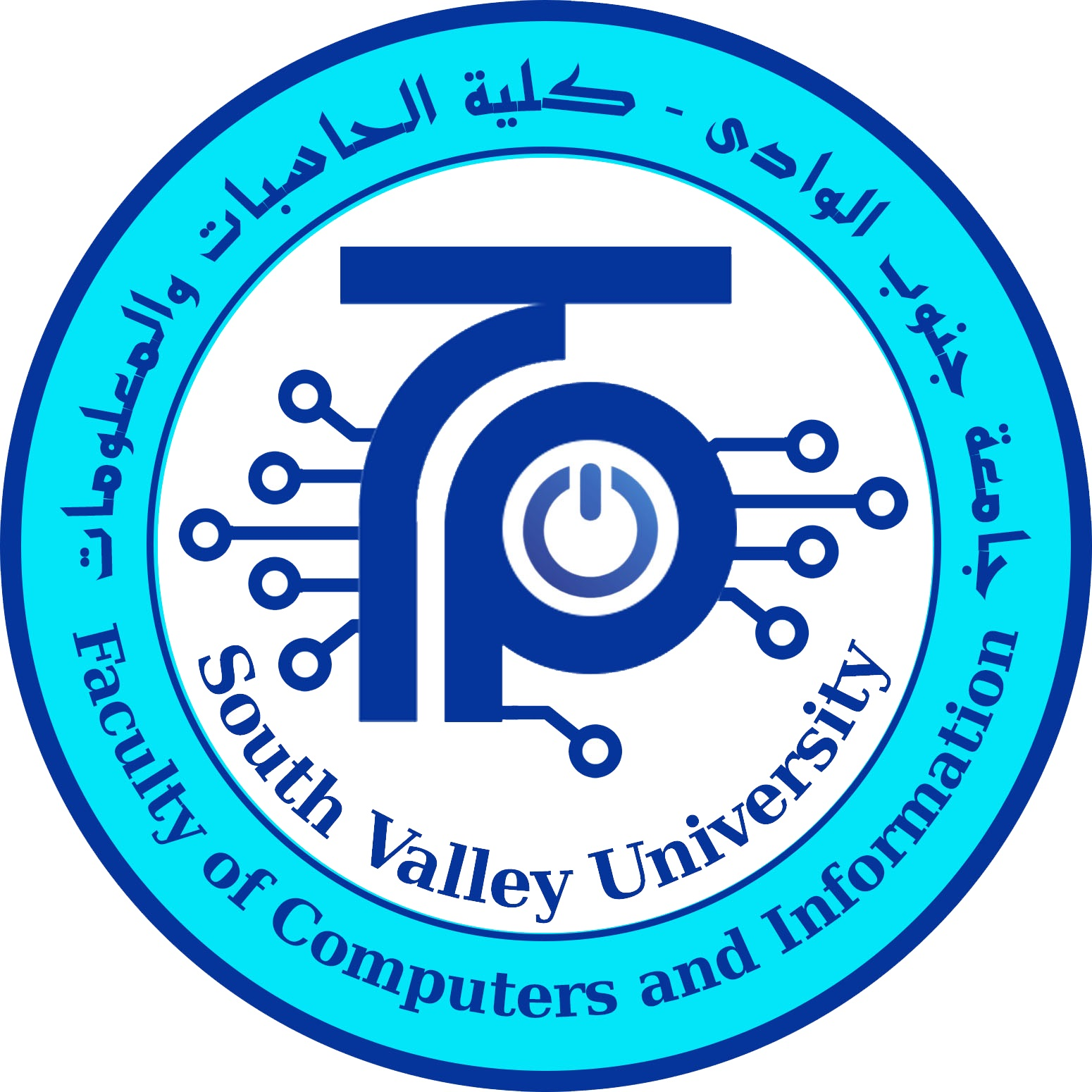 Faculty of Computer and Information Logo