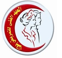 Technical Institute of Nursing Logo
