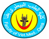 Faculty of Vetrinary Medicine Logo