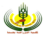 Faculty of Agriculture Logo