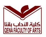 كلية الآداب Logo