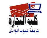 كلية التجارة Logo