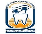كلية طب الفم والأسنان Logo