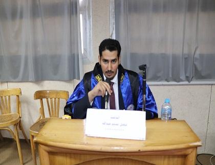 تم اليوم بحمدالله تعالى مناقشة رسالة الدكتوراه المقدمه من ...