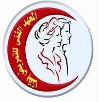 L' Institut Technique d' Infirmière Logo