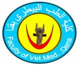 كلية الطب البيطرى Logo
